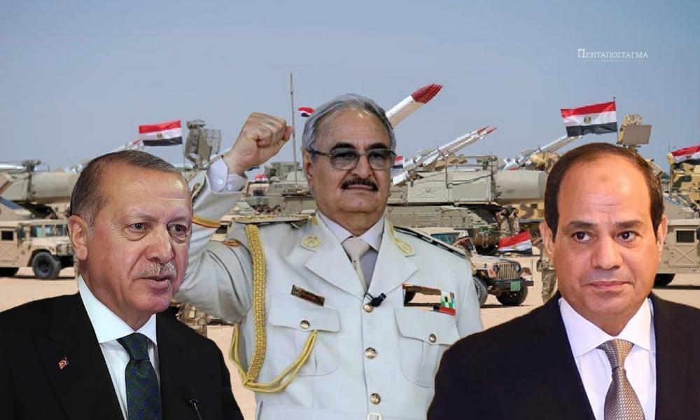 """Αίγυπτος σε Χαφτάρ: """"Ετοιμάζουν επίθεση οι Τούρκοι"""" – """"Τσεκάρουν"""" τον Σίσι"""