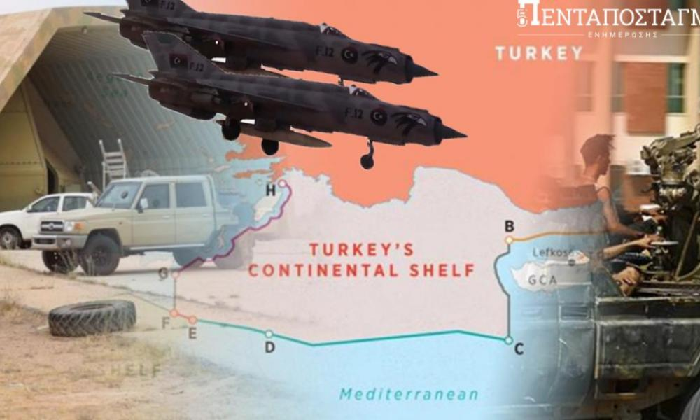 Η Τουρκία μεταφέρει όπλα στη Λιβύη – Σχέδιο περικύκλωσης Ελλάδος-Αιγύπτου