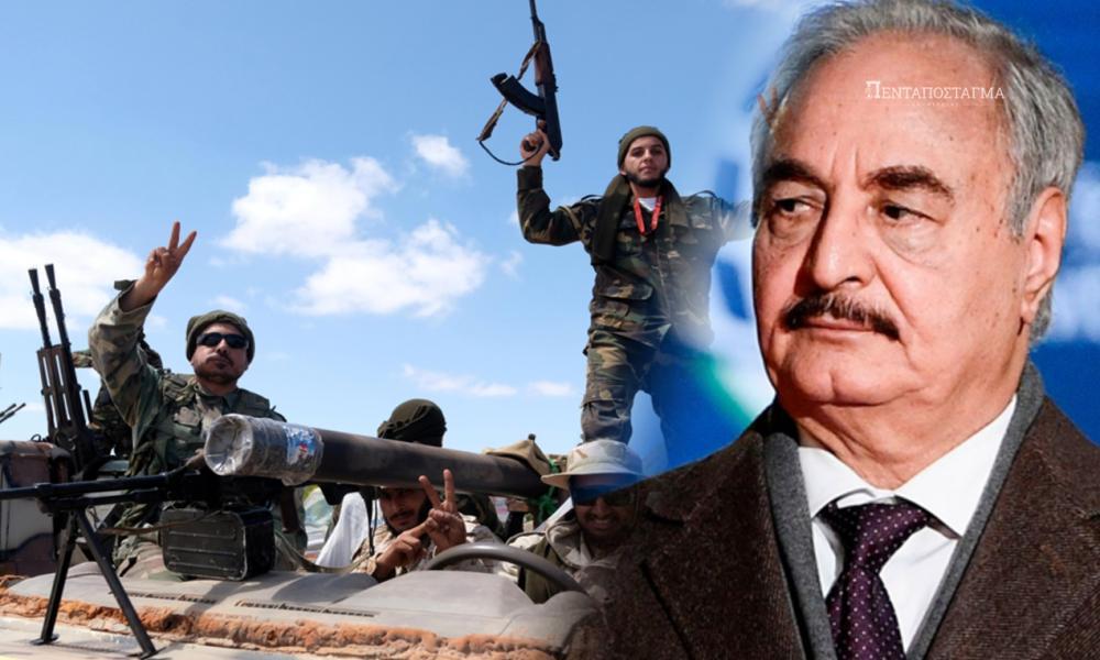 Ο Χαφτάρ ζήτησε βοήθεια από τις ΗΠΑ – Ενισχύεται με 3.000 Σύριους μισθοφόρους ο LNA