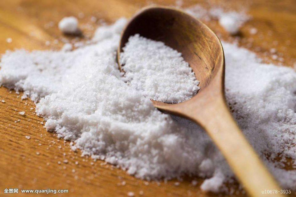 «Τσιμπημένο» αλάτι, κουρασμένα οστά…
