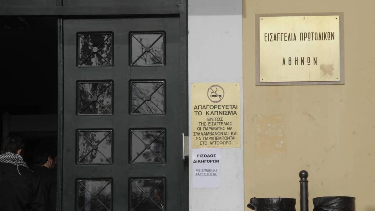 Κορωνοϊός: Προκαταρκτική εξέταση του εισαγγελέα για τις θεωρίες συνωμοσίας
