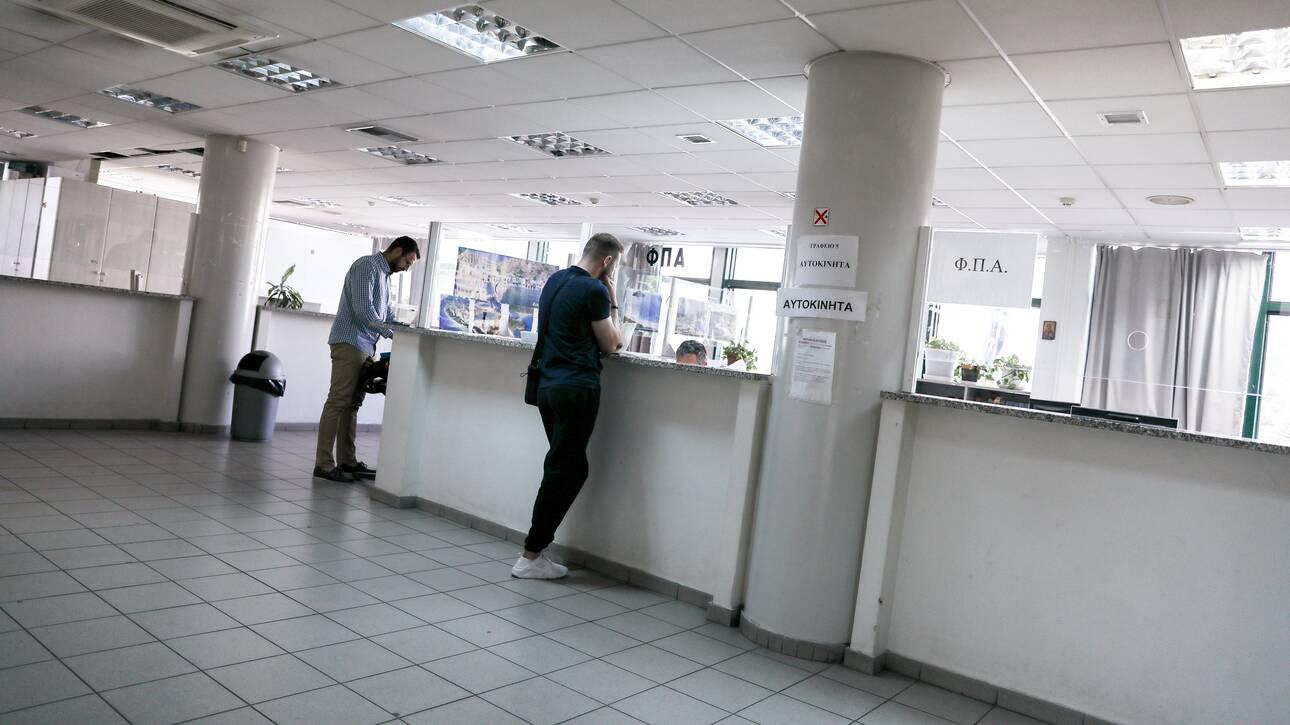 ΑΑΔΕ: Αδυναμία φορολογικών εφαρμογών σε ΔΟΥ από 4 έως 10 Αυγούστου