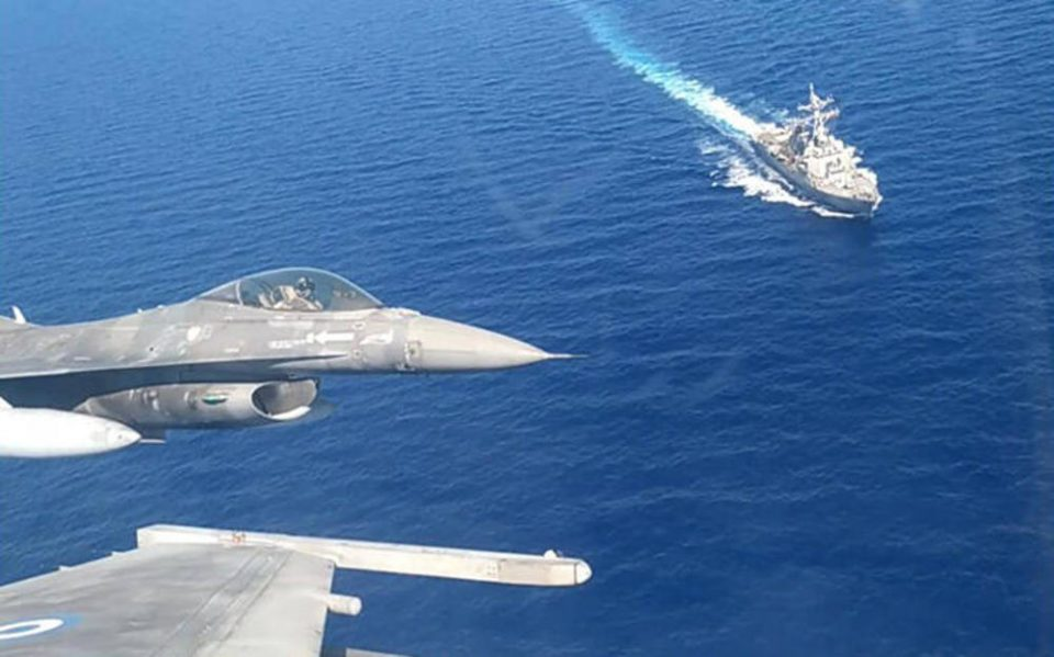 Ασκηση «ευνομία»: Φράγμα προστασίας υψώνουν στην αν. Μεσόγειο Ελλάδα, Κύπρος, Γαλλία και Ιταλία