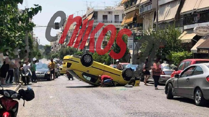 Τροχαίο στη Νίκαια – Αναποδογύρισε ταξί – ΦΩΤΟ αναγνώστη