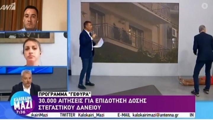 """Λαχτάρα στον """"αέρα"""" της πρωινής εκπομπής του ΑΝΤ1 – Λιποθύμησε η δημοσιογράφος – ΒΙΝΤΕΟ"""