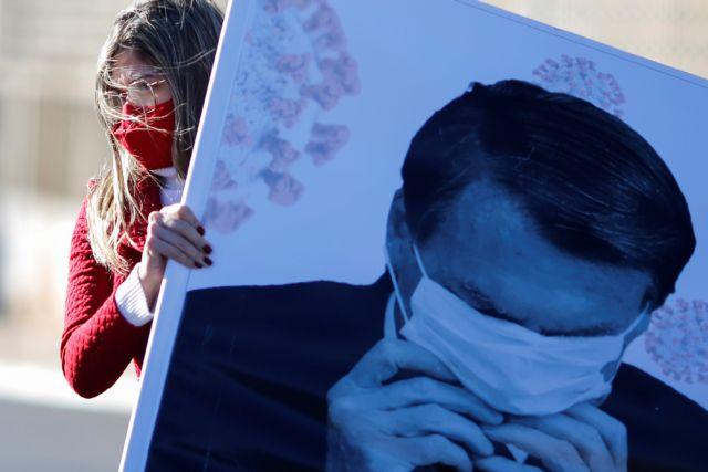 Παρά τις 100.000 νεκρούς, ο Μπολσονάρου έχει τη συνείδησή του ήσυχη