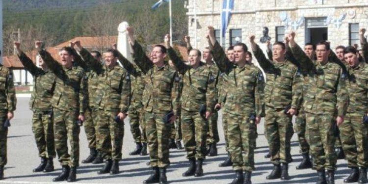 Πρόσκληση για κατάταξη στον Στρατό Ξηράς και την Πολεμική Αεροπορία με την 2020 Ε/ΕΣΣΟ