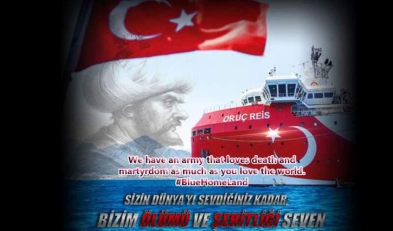 Τούρκοι χάκαραν τη σελίδα του ΕΠΑΝΑΔ- Ανάρτησαν μηνύματα περί «Γαλάζιας Πατρίδας»