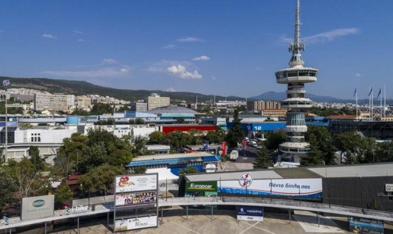 Ελληνογερμανικό Επιμελητήριο για την ακύρωση της 85ης ΔΕΘ