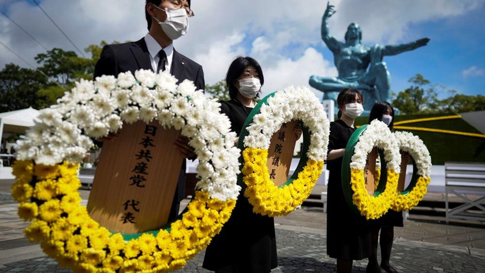 Ιαπωνία: 75 χρόνια μετά τη ρίψη της ατομικής βόμβας, το Ναγκασάκι προσεύχεται και θυμάται