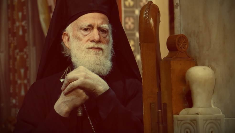 Αρχιεπίσκοπος Ειρηναίος: «Ο κορωνοϊός αποκάλυψε πως δεν είμαστε παντοδύναμοι»