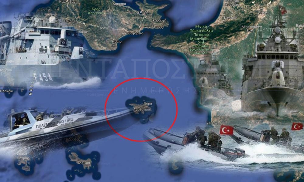 Ρωσικό ινστιτούτο: ''Έρχεται πολεμική σύγκρουση Αθήνας-Άγκυρας''