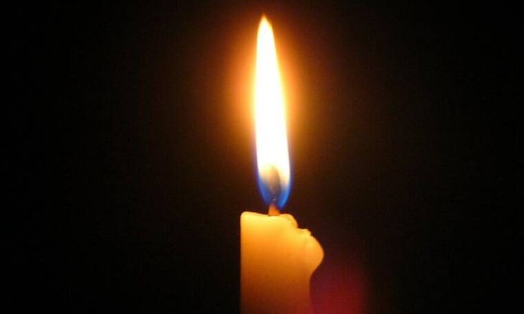 Πέθανε η δημοσιογράφος Ελευθερία Κονδύλη