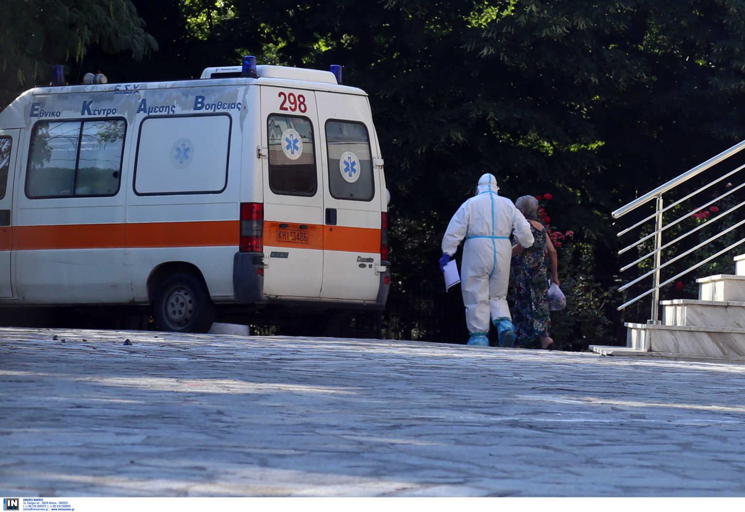 Κορονοϊός: Και δεύτερη νεκρή από το γηροκομείο στο Ασβεστοχώρι – 220 συνολικά οι θάνατοι στην Ελλάδα