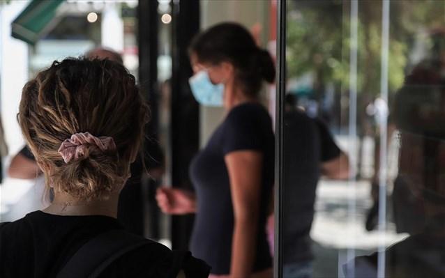 Πού είναι υποχρεωτική η χρήση μάσκας έως 31 Αυγούστου – Οι εξαιρέσεις, το ΦΕΚ