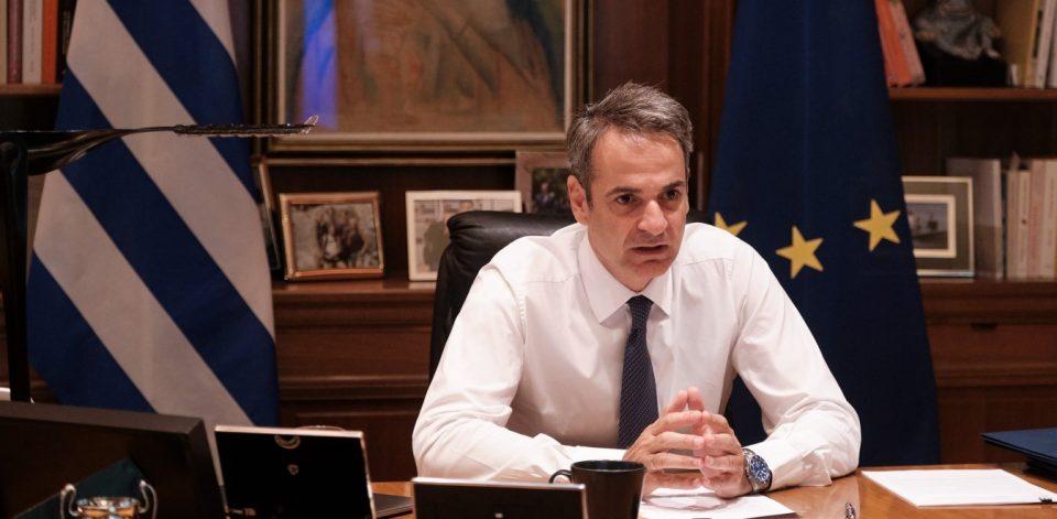 Ολοκληρώθηκαν οι επαφές Μητσοτάκη με τους πολιτικούς αρχηγούς: Επιδίωξη η συνεννόηση