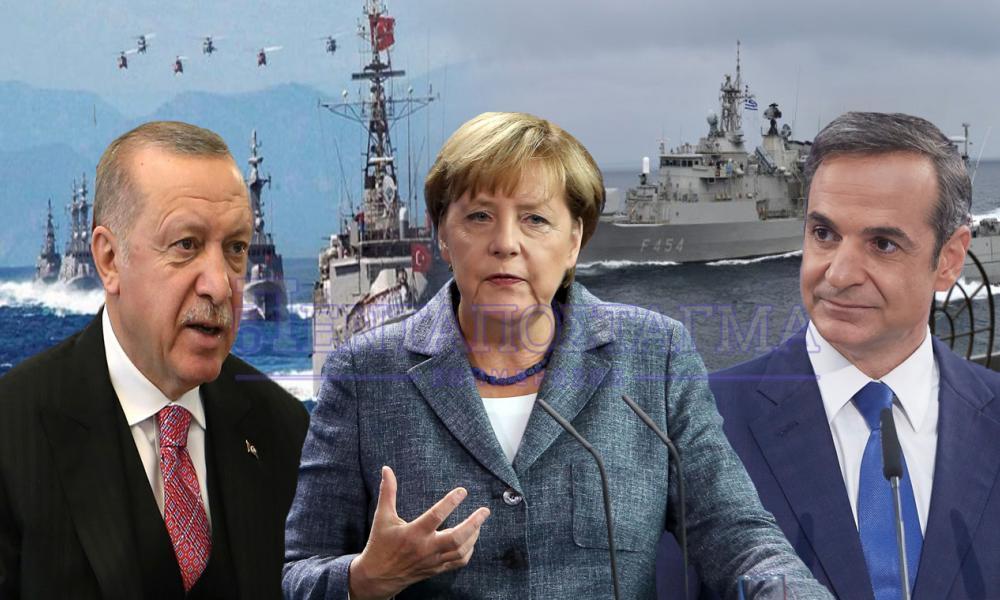 """Oι Γερμανοί πιέζουν για διαπραγματεύσεις: """"Αθήνα & Άγκυρα να ξεκινήσουν τον διάλογο"""""""
