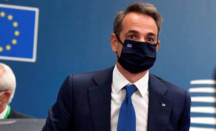 Ο Κυριάκος Μητσοτάκης φόρεσε τη μάσκα του… στα social media | Photo