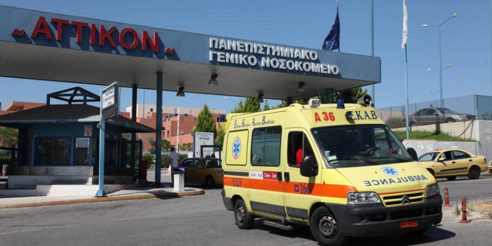 Θρίλερ στο «Αττικόν»: Το χρονικό της επίθεσης στη νοσηλεύτρια από ασθενή ο οποίος αυτοκτόνησε
