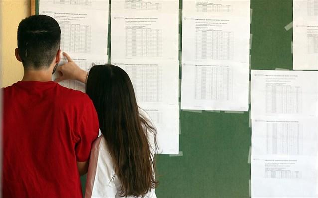 Πανελλαδικές: Περιμένοντας τα αποτελέσματα