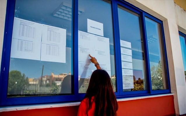 Πανελλαδικές: Να μπούμε από το παράθυρο