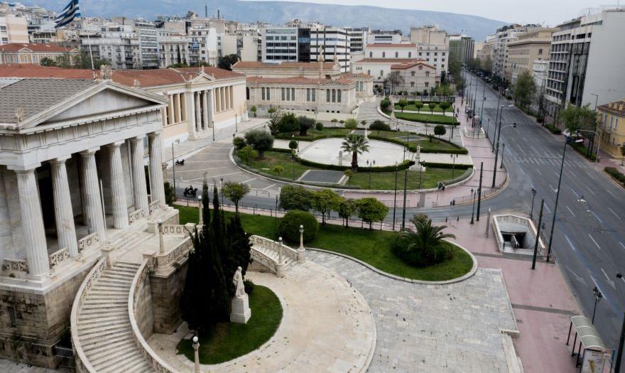 Εξι ελληνικά πανεπιστήμια στα καλύτερα του κόσμου