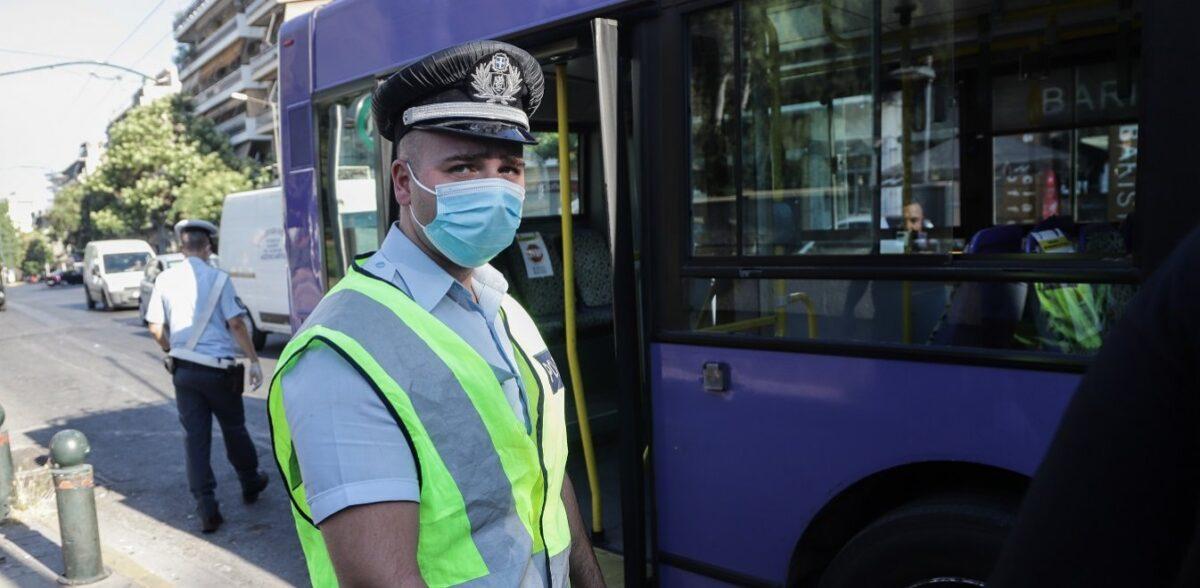 Κορονοϊός: «Βροχή» τα πρόστιμα για τη μη χρήση μάσκας με 331 παραβάσεις