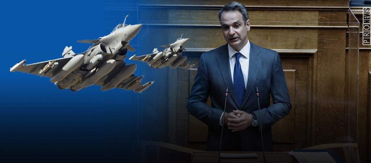 10 δισ. ευρώ για την άμυνα υπόσχεται ο Κ.Μητσοτάκης: Αυτά είναι τα όπλα που ζητούν άμεσα τα επιτελεία