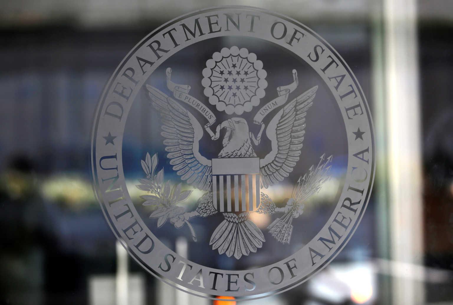Η πρώτη αντίδραση του Στέιτ Ντιπάρτμεντ για την συμφωνία Ελλάδας – Αιγύπτου για την ΑΟΖ