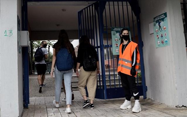 Κορονοϊός: Τι θα γίνει με τα σχολεία – Οι σκέψεις των ειδικών