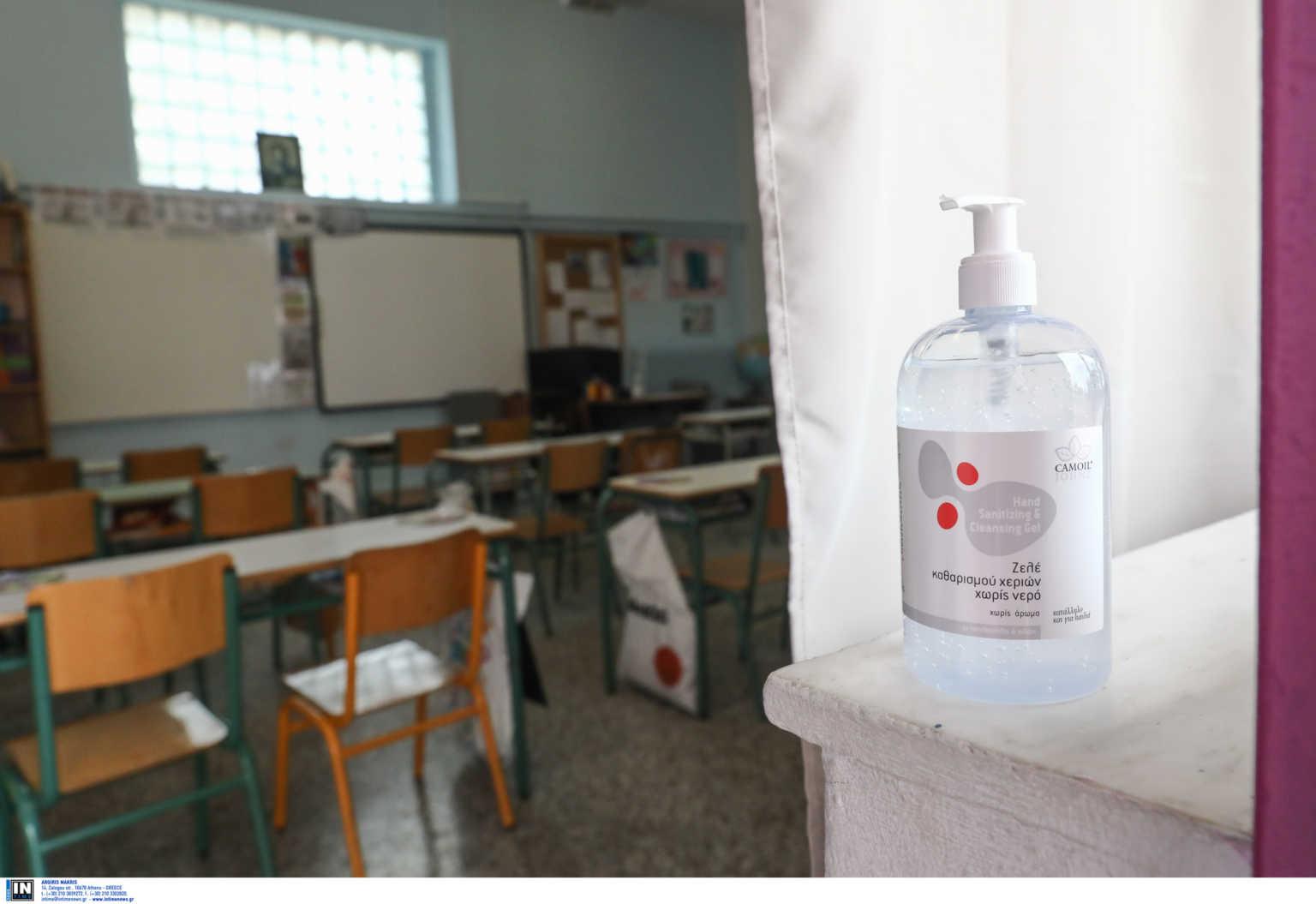 Κορονοϊός: Πυρετώδεις προετοιμασίες για την επιστροφή στα σχολεία – Ανησυχία για τα αυξημένα κρούσματα