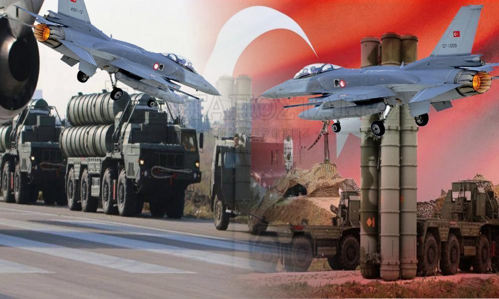 """Αιγυπτιακό ΜΜΕ: """"Οι Τούρκοι ενεργοποίησαν τους S-400 λόγω της κρίσης στη Μεσόγειο"""""""