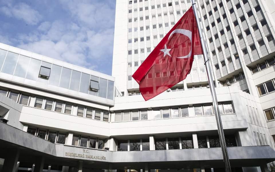 Moody's για Τουρκία: Πολύ κοντά στο μηδέν τα συναλλαγματικά αποθέματα της Τουρκίας