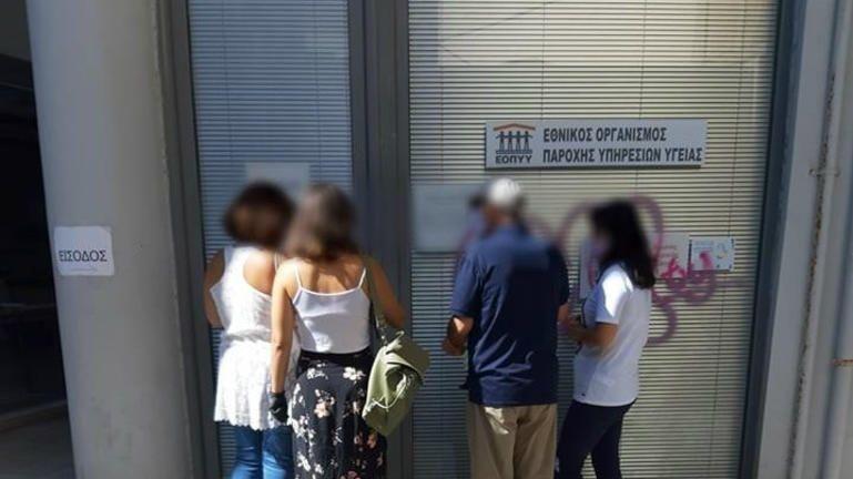 Σε καραντίνα οι 69 μετανάστες που διασώθηκαν ανοιχτά των Χανίων – Συνελήφθη ένας διακινητής