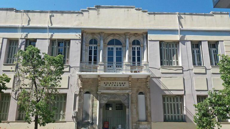 Με ΣΔΙΤ έως το 2024 τα Δικαστικά Μέγαρα Ηρακλείου, Χανίων, Ρεθύμνου