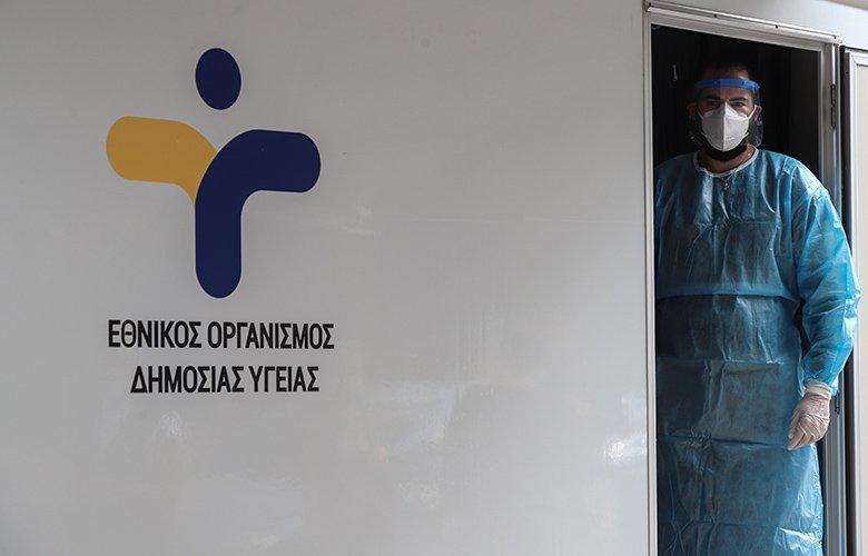 Κοροναϊός: Αυστηρή σύσταση να μην πάνε για δουλειά οι εργαζόμενοι σε Θήβα-Εύβοια