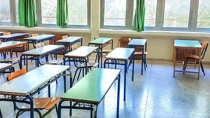 Πώς θα κλείνουν τα σχολεία λόγω κορονοϊού – Ποιος θα αποφασίζει