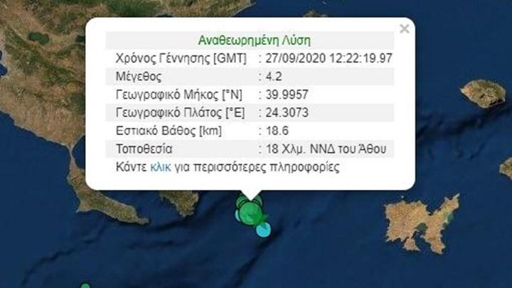 Νέος σεισμός ΤΩΡΑ ανοικτά της Χαλκιδικής