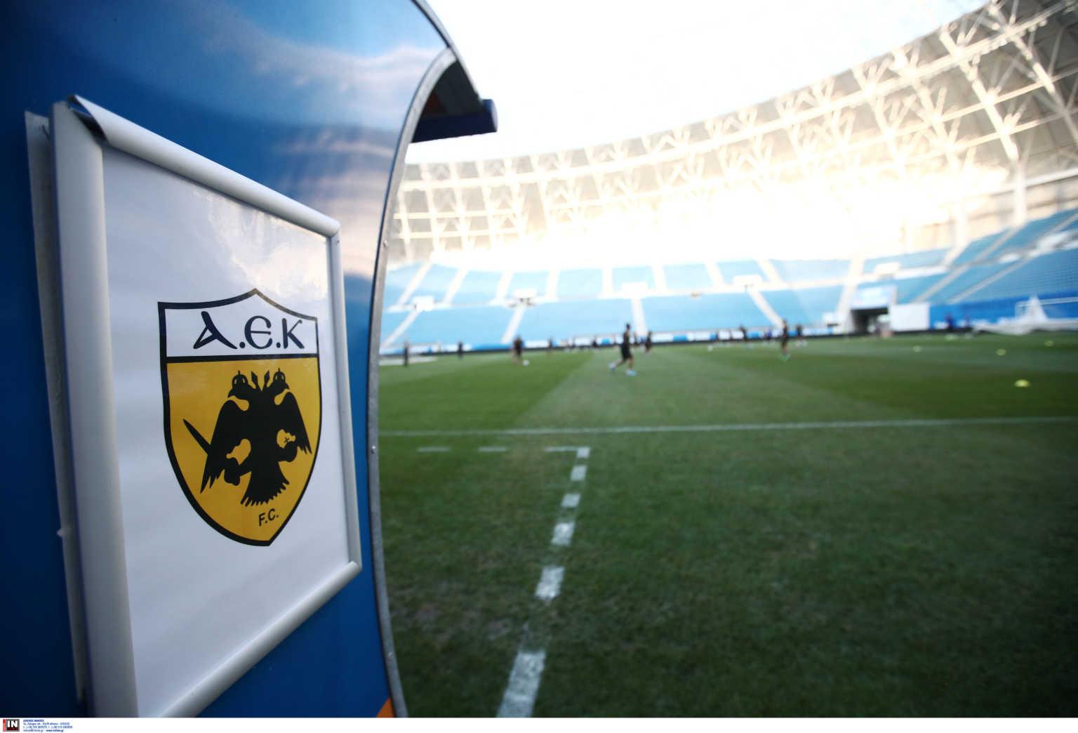 Κλήρωση Europa League: Αυτός είναι ο επόμενος αντίπαλος της ΑΕΚ!