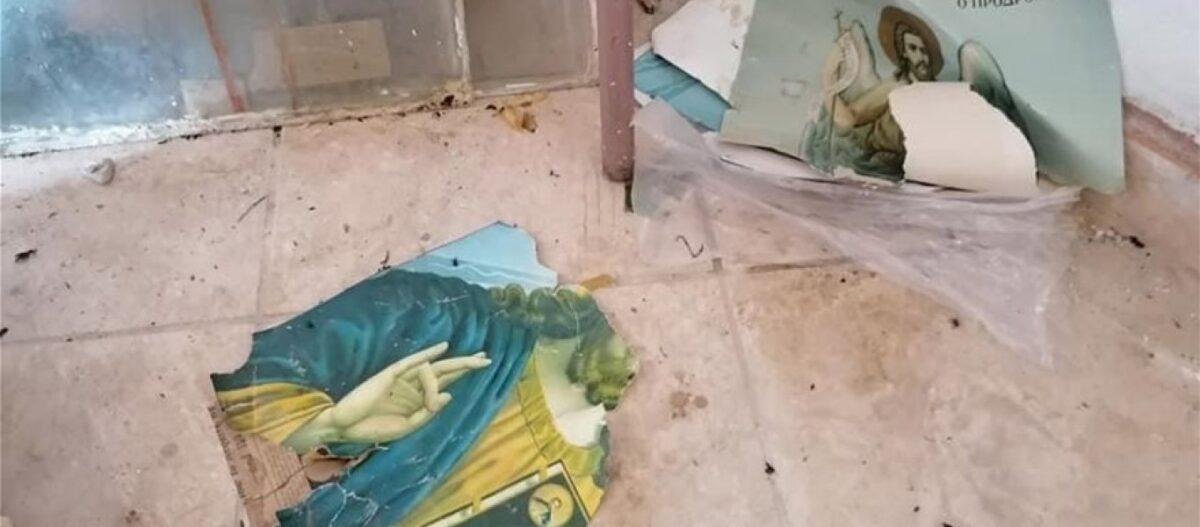 Σοκαριστικές εικόνες: Παράνομοι μετανάστες κατέστρεψαν το ναό του Αγίου Γεωργίου στην Μόρια της Λέσβου