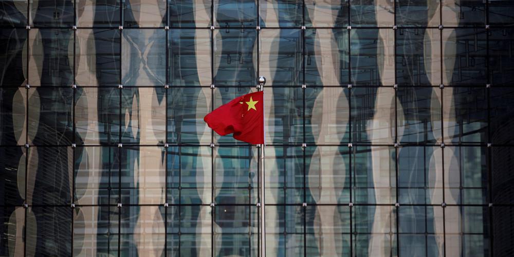 Κίνα: Νηπιαγωγός καταδικάστηκε σε θάνατο για την δηλητηρίαση 25 μαθητών