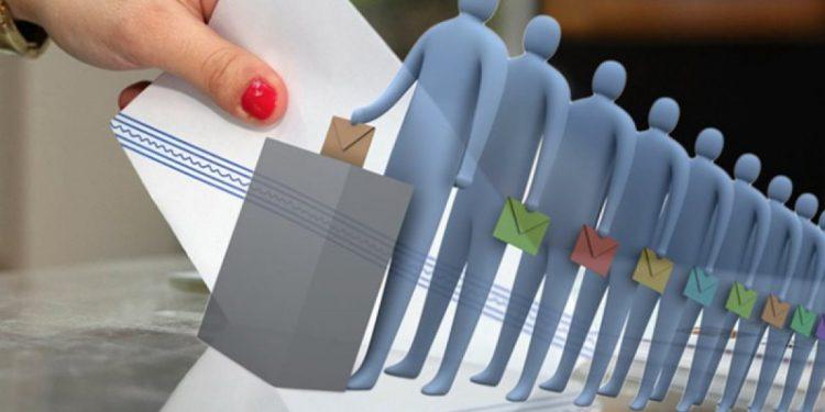 Νέα Δημοσκόπηση με μεγάλη έκπληξη – Ποιο κόμμα κατατάσσεται πρώτο σε αξιοπιστία