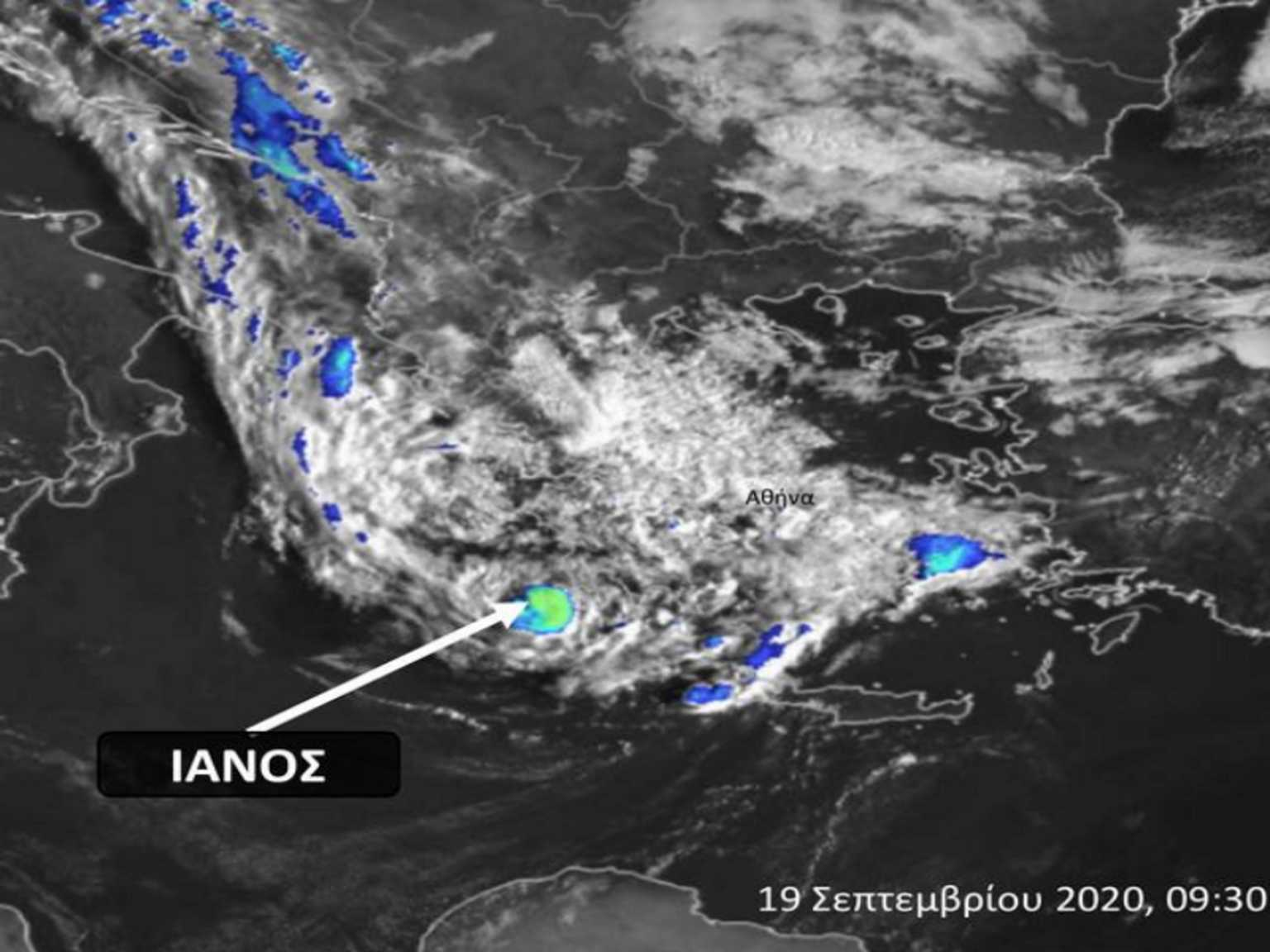 Ιανός: «Βομβάρδισε» με απίστευτα ύψη βροχής και «πολιορκεί» πλέον την Αθήνα!