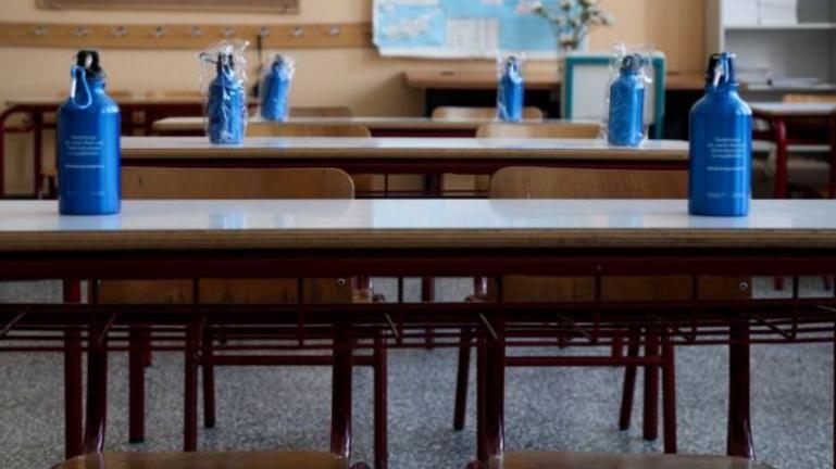 Έτσι θα κυλήσει η πρώτη μέρα στο σχολείο – Το πρώτο κουδούνι, ο αγιασμός και τα παγούρια!