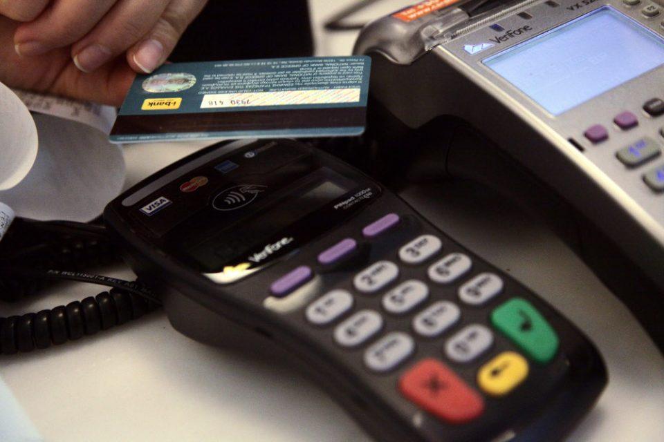 Σας ενδιαφέρει: Μέχρι 31 Δεκεμβρίου οι ανέπαφες συναλλαγές με κάρτες χωρίς PIN έως 50 ευρώ
