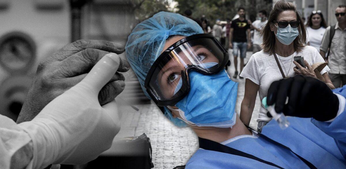 Κορονοϊός – Λινού: Μάσκα και σε εξωτερικούς χώρους, αργούμε και είναι εις βάρος μας