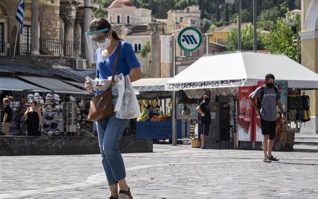 Κορωνοϊός: 240 νέα κρούσματα στην Ελλάδα και 4 θάνατοι