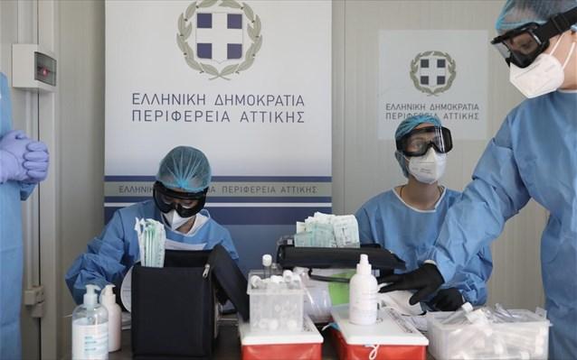 Κορωνοϊός: 315 νέα κρούσματα στην Ελλάδα, 7 θάνατοι, 68 διασωληνωμένοι