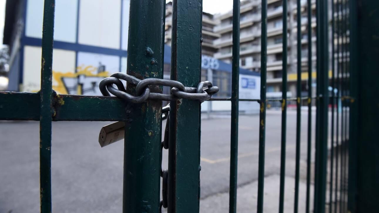 Κορωνοϊός: Αυτά τα σχολεία θα παραμείνουν κλειστά λόγω Covid-19