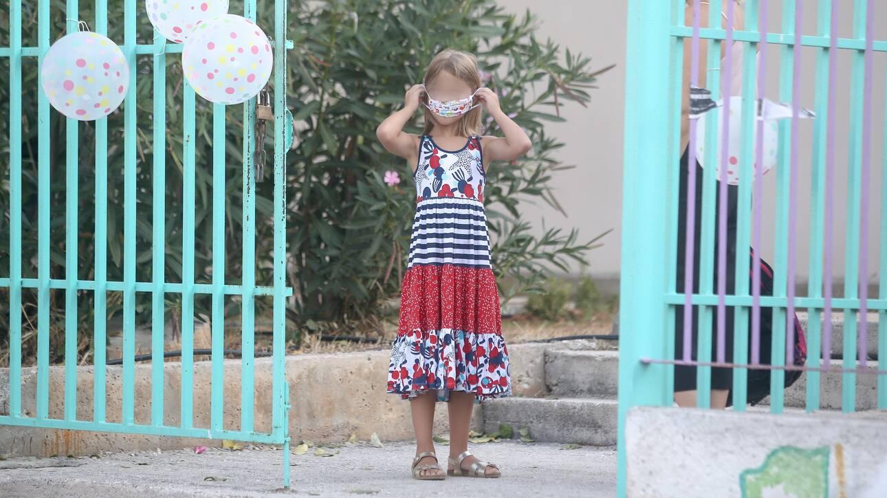 Κορωνοϊός: Η λίστα με τα σχολεία που θα μείνουν κλειστά λόγω Covid 19